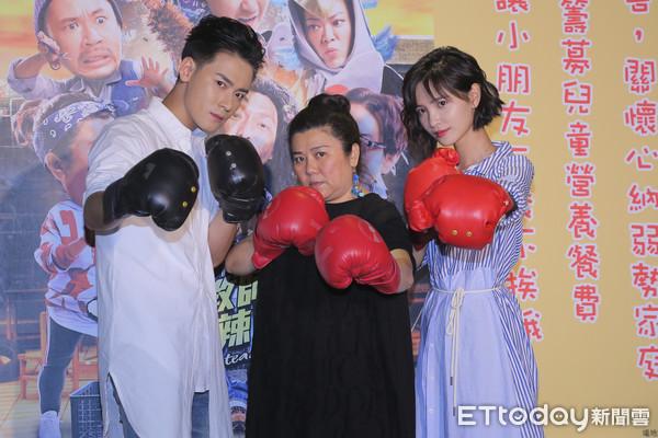 曾乙同、林美秀、吴子霏出席红心字会活动。