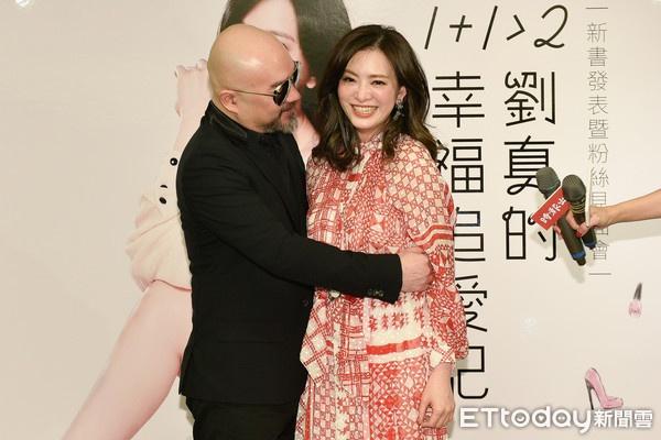 刘真与老公辛龙