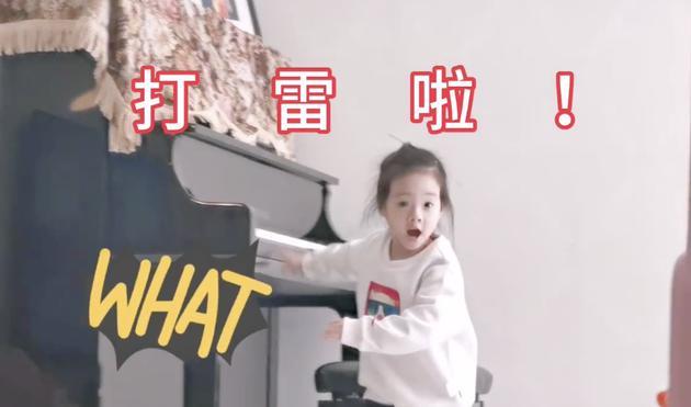 杨威分享带娃日常配文:孩子都是天使陷落在人间