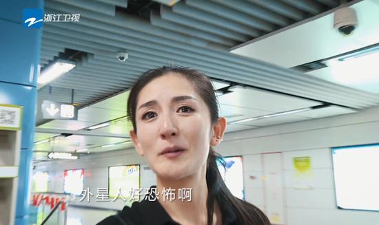 """谢娜的加盟《跑男》 谢娜被玩""""哭?#20445;和?#26143;人好恐怖啊!"""