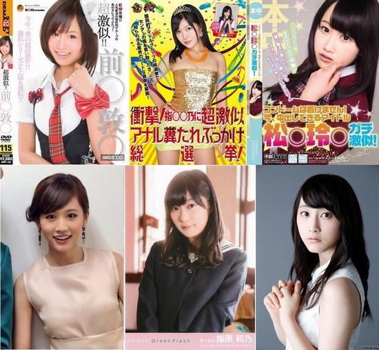 自拍av免费视频_av界(上)推出激似akb48成员前田敦子,指原莉乃,松井玲奈(下图左至右)