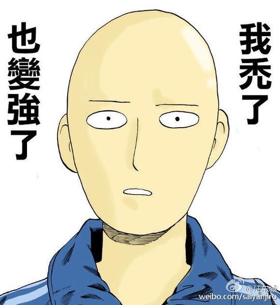 汪东城晒光头造型:我秃了 也变强了(图)