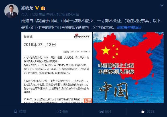 外交部微博_中华人民共和国外交部声明:裁决是无效的,没有拘束力,中国不接受,不