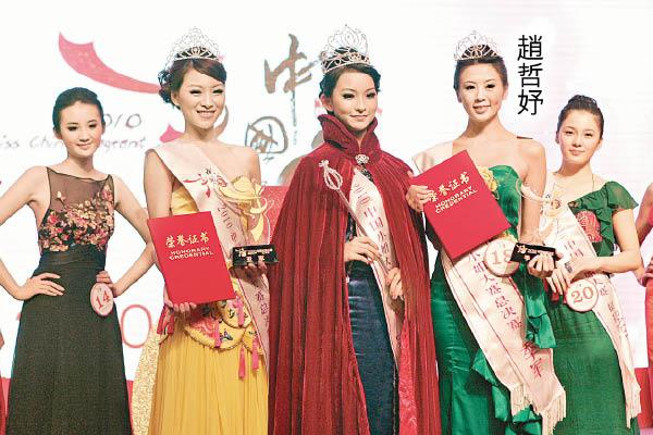 赵哲妤参选中国小姐勇夺季军而入行,有一定人气