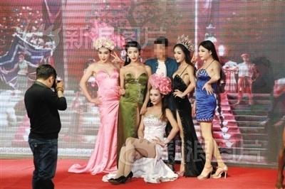 田蕊妮(左起)、陈豪及胡定欣这个《鬼同你OT》班底再次合作,期待收视有好成绩。</p><p>&nb云鼎娱乐城博彩网场sp   之后这些影片将面向投票者进行放映,最终选出9部影片的初选名单并在今年12月公布。</p><p>  10月14日上午,华西都市报记者从北京独家获悉:正在筹拍《武林外传》第二部的北京联盟影业,一纸诉状将《龙门镖局》8名联合投资出品方告上了法庭,索赔金额高达2.4亿元。</p><p>