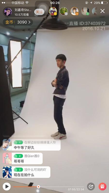 直击刘昊然拍摄现场