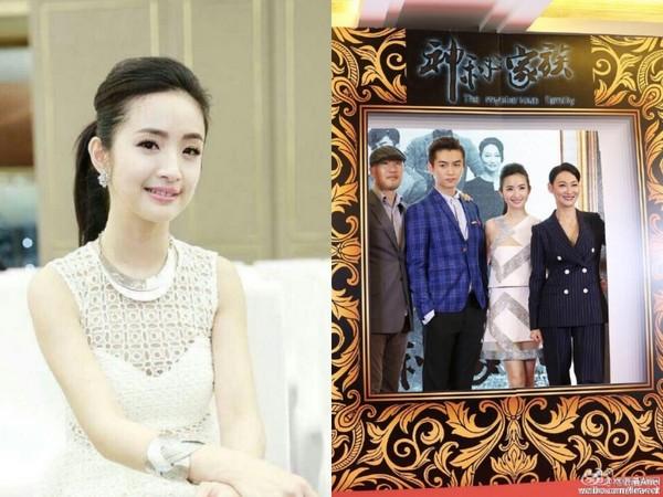 林依晨出席北京电影节为《神秘家族》造势