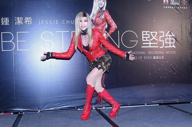钟洁希在台北举办发片记者会