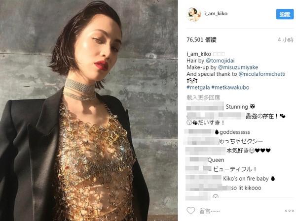 2015日本metcn人体艺术_新浪娱乐讯 据台湾媒体报道,日本女星水原希子2日现身纽约大都会艺术