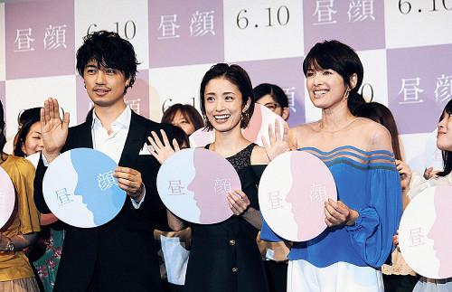 5月30日东京左起斋藤工、上户彩、吉濑美智子出席电影《昼颜》特别试映会