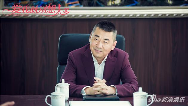 陈建斌饰演身家亿万的李洪海