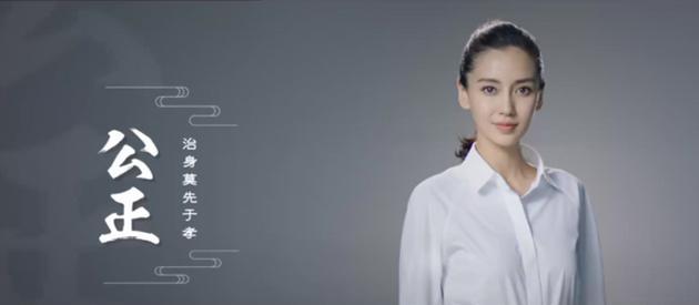 Angelababy公益出演《光荣与梦想――我们的中国梦系列公益片》 封面