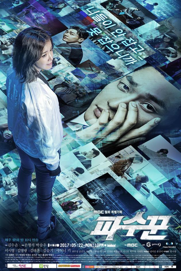 韩剧一周收视TOP 《爸爸好奇怪》收视率突破30%保持高水准