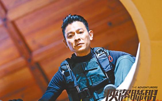 刘德华重伤后终于宣布复出 下月将亮相新片首映 娱乐八卦