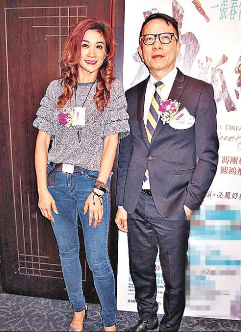 袁洁仪和创世电视总监叶家宝出席颁奖礼活动。