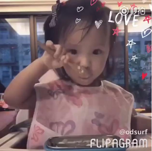 歐弟女兒jojo大口吃飯視頻截圖