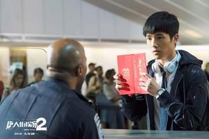 唐人街探案2(Detective Chinatown Vol 2)劇照