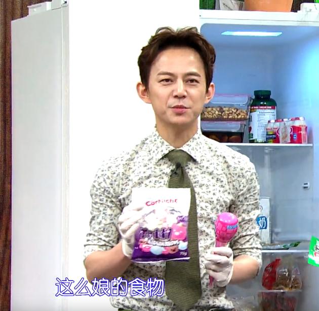 何炅节目上翻出薛之谦冰箱藏有女孩子零食