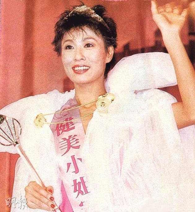 马清仪于1985年当选健美小姐冠军,当年虽传出内定冠军,但她的肌肉身段确是实至名归。