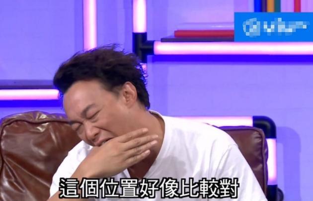 陈奕迅回忆恋情