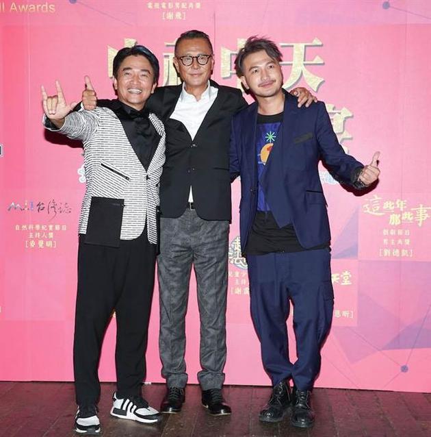 吴宗宪(左起)、刘德凯、KID