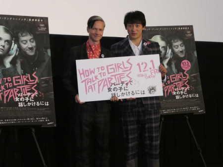 10月19日东京山本耕史参加电影《派对把妹秘诀》日本首映活动
