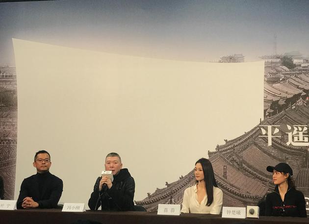 《芳华》在平遥电影节举行发布会