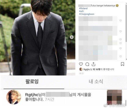 崔鍾訓點讚自己上警察局的照片 被網友指責臉皮厚