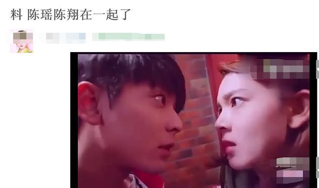 網曝陳瑤陳翔戀情