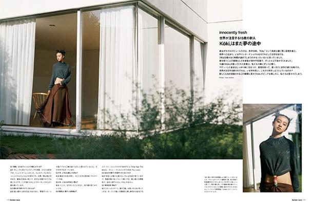 光希成为最新一期《Numero TOKYO》增刊号的封面女郎。