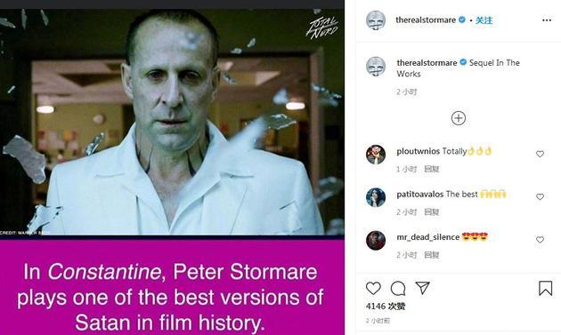 彼得·斯特曼发ins