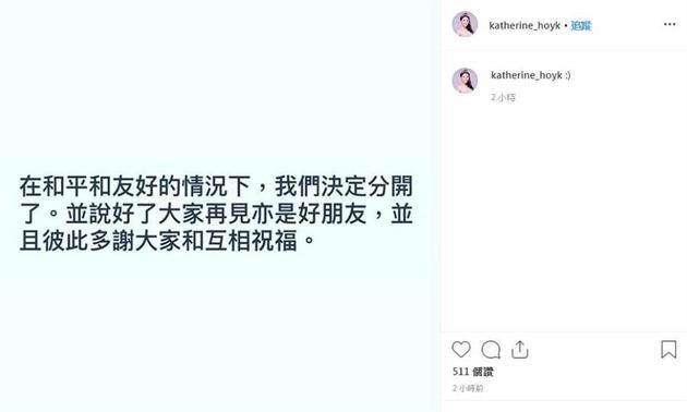 今(1日)何艳娟宣布离婚