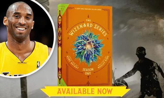 科比新书重回美国最畅销书籍的首位 霸榜多个销售榜单