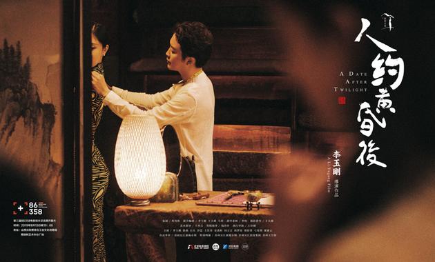 86358电影短片交流周将于8月13日至19日山西汾阳举办