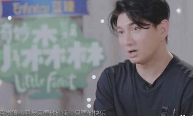 吴奇隆谈对儿子的期许