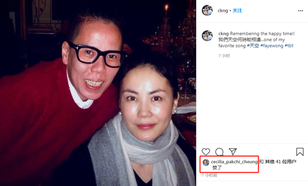 张柏芝点赞王菲相关微博