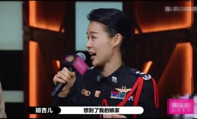 """胡杏儿再次拿到S卡 感慨发言""""没有TVB就没有我"""""""