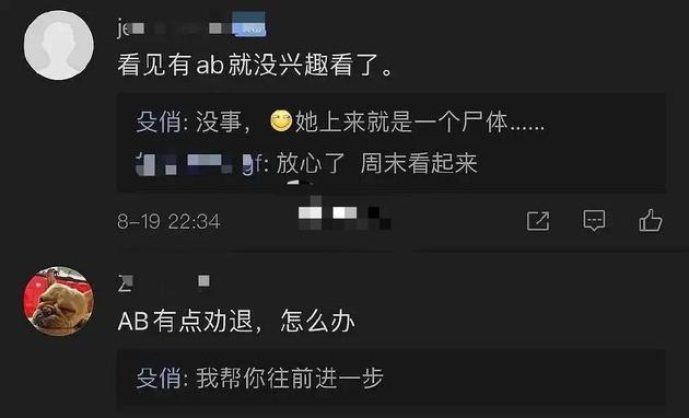 官方吐槽?网友质疑baby演技 新剧编剧竟这样回复