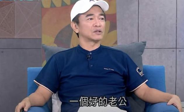 吴宗宪自认不是一个好老公