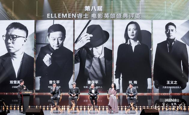 第八届电影英雄盛典启程 张梓轩代黄英华领奖瞩目