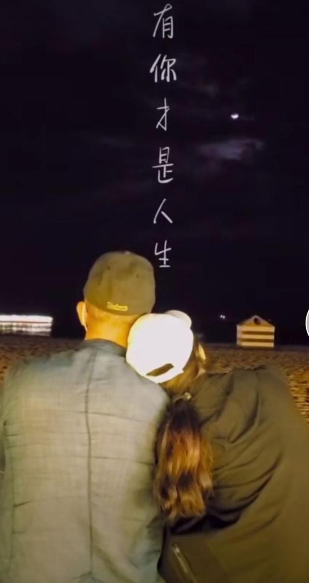 黄海波老婆晒视频秀恩爱 甜蜜告白:有你才是人生