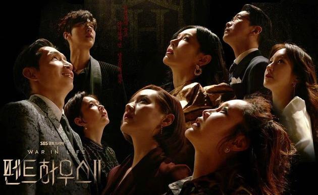 韩剧收视:《顶楼2》强势回归第三 多部新剧开播