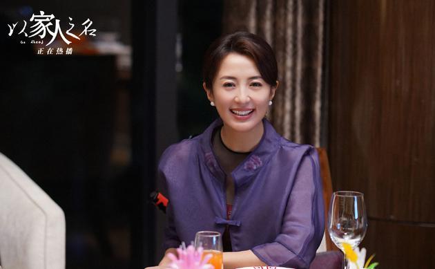 杨童舒回应《以家》陈婷争议 悲剧源于原生家庭