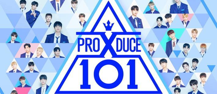 《ProduceX101》票数惹造假争议 网民请愿调查