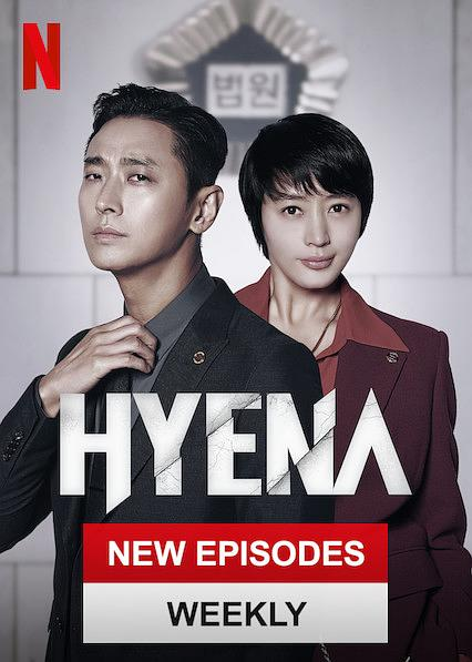 韩剧收视:《结过一次》新高 《鬣狗》高收视落幕