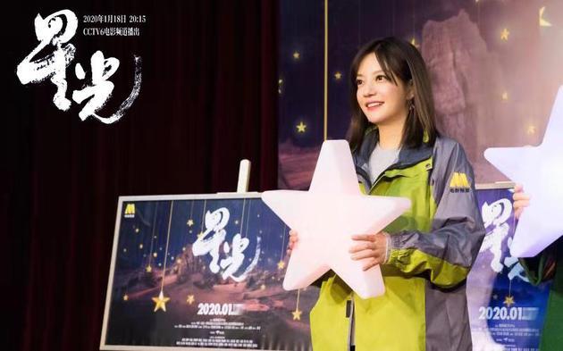 导演赵薇在现场分享。