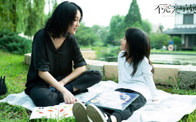 《不完善的她》周迅饰演的林绪之与小女孩穆莲生。