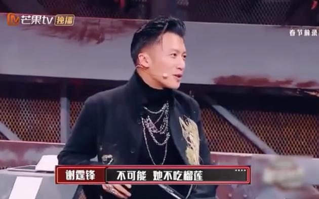 谢霆锋称王菲不吃榴莲