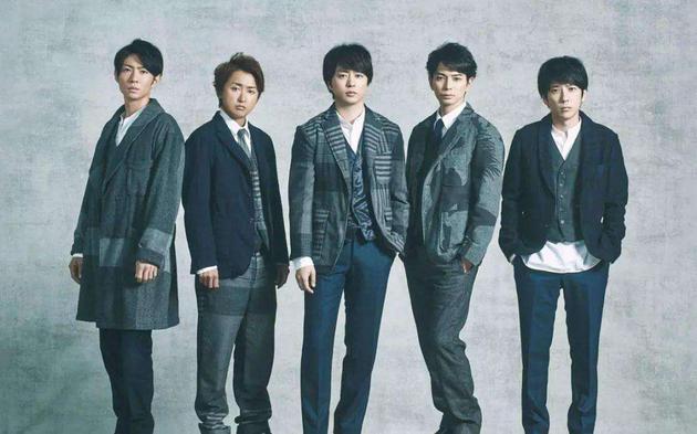 岚演唱会延期至出道纪念日 或选择无观众形式