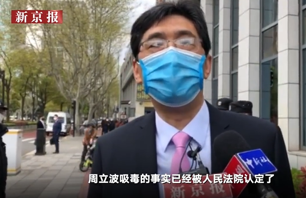 唐爽代理律师施晓俊接受采访